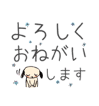 【日本語版】大人のゆるふわ敬語&わんこ♪(個別スタンプ:08)