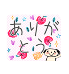 【日本語版】大人のゆるふわ敬語&わんこ♪(個別スタンプ:09)