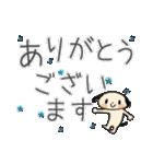 【日本語版】大人のゆるふわ敬語&わんこ♪(個別スタンプ:10)