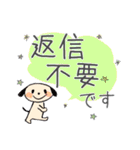 【日本語版】大人のゆるふわ敬語&わんこ♪(個別スタンプ:12)