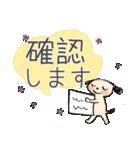 【日本語版】大人のゆるふわ敬語&わんこ♪(個別スタンプ:13)