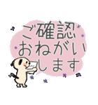 【日本語版】大人のゆるふわ敬語&わんこ♪(個別スタンプ:14)