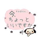 【日本語版】大人のゆるふわ敬語&わんこ♪(個別スタンプ:15)