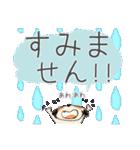 【日本語版】大人のゆるふわ敬語&わんこ♪(個別スタンプ:19)