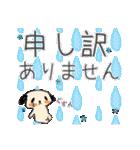 【日本語版】大人のゆるふわ敬語&わんこ♪(個別スタンプ:20)
