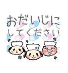 【日本語版】大人のゆるふわ敬語&わんこ♪(個別スタンプ:23)