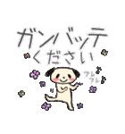 【日本語版】大人のゆるふわ敬語&わんこ♪(個別スタンプ:24)