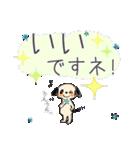 【日本語版】大人のゆるふわ敬語&わんこ♪(個別スタンプ:25)