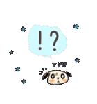 【日本語版】大人のゆるふわ敬語&わんこ♪(個別スタンプ:26)