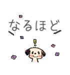 【日本語版】大人のゆるふわ敬語&わんこ♪(個別スタンプ:27)