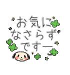 【日本語版】大人のゆるふわ敬語&わんこ♪(個別スタンプ:28)