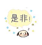【日本語版】大人のゆるふわ敬語&わんこ♪(個別スタンプ:29)