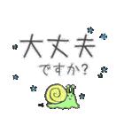 【日本語版】大人のゆるふわ敬語&わんこ♪(個別スタンプ:31)