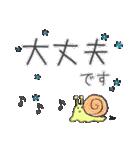 【日本語版】大人のゆるふわ敬語&わんこ♪(個別スタンプ:32)