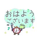 【日本語版】大人のゆるふわ敬語&わんこ♪(個別スタンプ:33)
