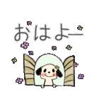 【日本語版】大人のゆるふわ敬語&わんこ♪(個別スタンプ:34)
