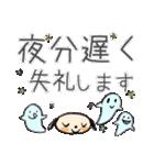 【日本語版】大人のゆるふわ敬語&わんこ♪(個別スタンプ:35)