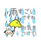【日本語版】大人のゆるふわ敬語&わんこ♪(個別スタンプ:36)