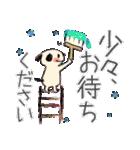 【日本語版】大人のゆるふわ敬語&わんこ♪(個別スタンプ:37)