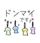 【日本語版】大人のゆるふわ敬語&わんこ♪(個別スタンプ:38)