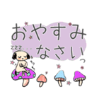 【日本語版】大人のゆるふわ敬語&わんこ♪(個別スタンプ:39)
