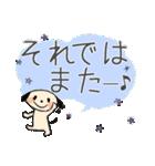 【日本語版】大人のゆるふわ敬語&わんこ♪(個別スタンプ:40)