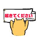 陸のカワウソ其ノ三(個別スタンプ:02)