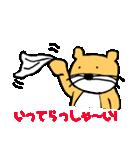 陸のカワウソ其ノ三(個別スタンプ:05)