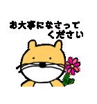 陸のカワウソ其ノ三(個別スタンプ:08)