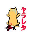 陸のカワウソ其ノ三(個別スタンプ:11)