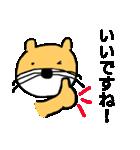 陸のカワウソ其ノ三(個別スタンプ:14)