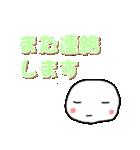 遠回しに断るスタンプ~おことわり・拒否(個別スタンプ:03)