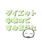 遠回しに断るスタンプ~おことわり・拒否(個別スタンプ:07)