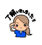 部活応援☆ママ(個別スタンプ:01)
