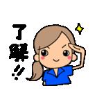 部活応援☆ママ(個別スタンプ:02)