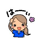 部活応援☆ママ(個別スタンプ:04)