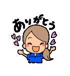 部活応援☆ママ(個別スタンプ:05)