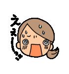 部活応援☆ママ(個別スタンプ:09)