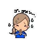 部活応援☆ママ(個別スタンプ:21)