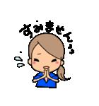 部活応援☆ママ(個別スタンプ:23)