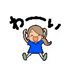 部活応援☆ママ(個別スタンプ:24)