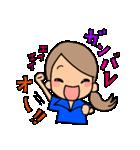 部活応援☆ママ(個別スタンプ:26)
