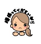 部活応援☆ママ(個別スタンプ:28)