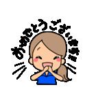 部活応援☆ママ(個別スタンプ:29)