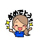 部活応援☆ママ(個別スタンプ:30)
