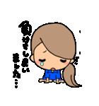 部活応援☆ママ(個別スタンプ:35)