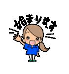 部活応援☆ママ(個別スタンプ:36)