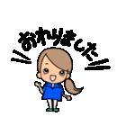 部活応援☆ママ(個別スタンプ:37)