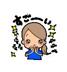 部活応援☆ママ(個別スタンプ:38)