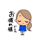 部活応援☆ママ(個別スタンプ:39)